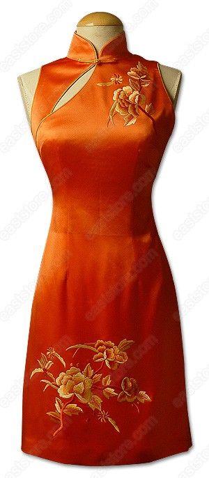 Yan Cut-in Shoulder Peony Embroidered Silk Cheongsam : EastStore.com