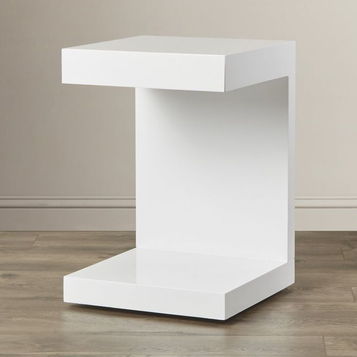 Ikon End Table
