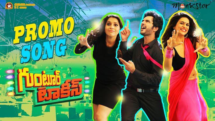 http://telugulocalnews.com/movies/guntur-talkies-promotional-full-video-song-rashmi-shraddha-das-siddu/