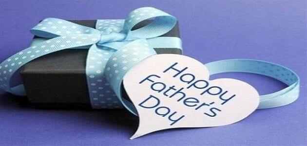 موعد عيد الأب العالمي Happy Fathers Day Pictures Happy Fathers Day Images Happy Fathers Day