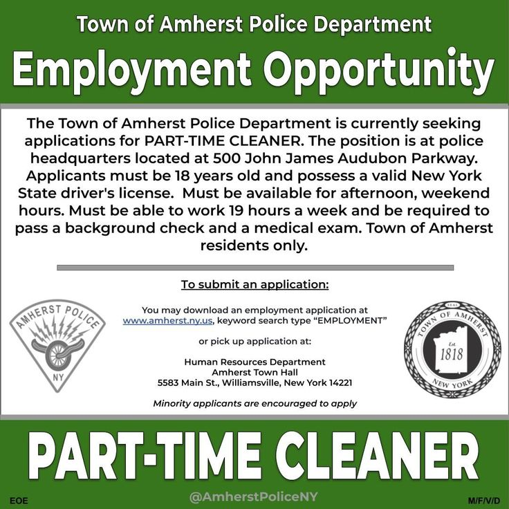 [AMHERST POLICE, NY] The Town of Amherst Police