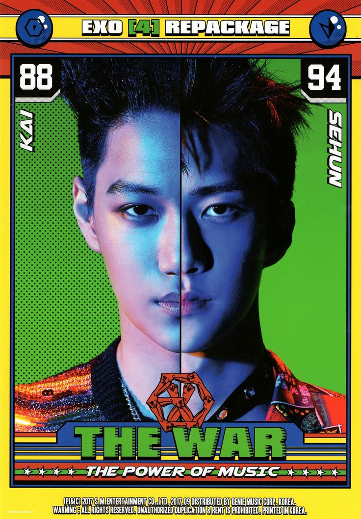 KAI and SEHUN 'THE WAR : THE POWER OF MUSIC'
