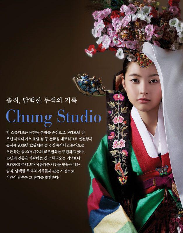 Korean traditional wedding dress