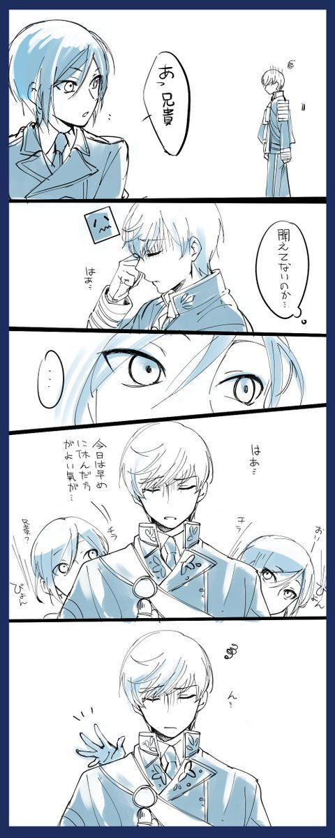 It's okay Aniki, Tsuru-nii  should be home soon.