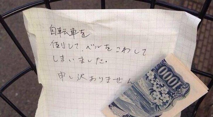 外国人もびっくり 感動 おもしろい 日本 文化