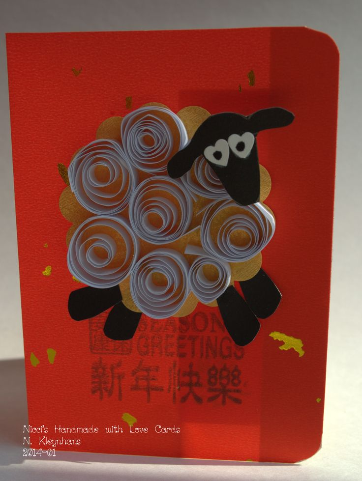 Nicci's Handmade With Love Cards. Chinese New Year 2015 - Year of the Sheep. I used a scallop punch and gold paper for the sheep's body. White quilled paper was added. The legs and face are cut from black paper and the face in mounted with sponge tape. The stamp is from Micia Crafts (Taiwan). For more of my cards, visit and like my page at https://www.facebook.com/niccishandmadewithlovecards?ref=hl