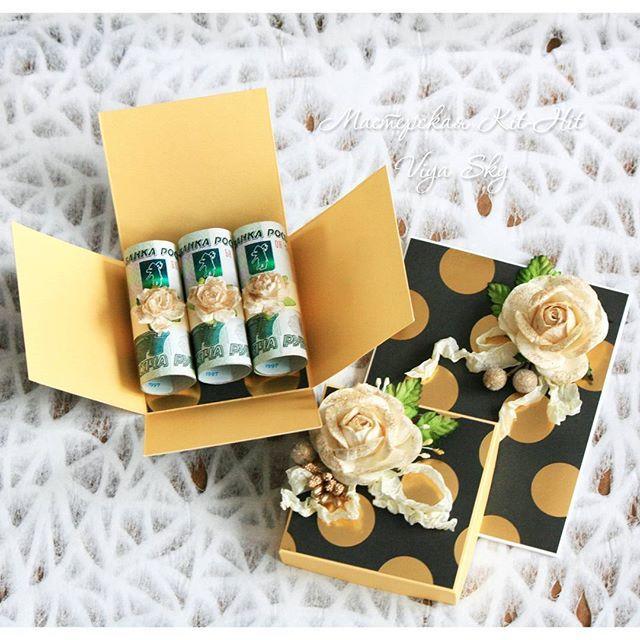 """Подарочный набор """"Золото"""": открытка + коробочка для денег. Всё в одном стиле.  Выполнено на заказ, можем сделать подобный набор для вас. Такой набор - это прекрасный подарок имениннику на день его рождения, юбиляру на его юбилей, а также молодоженам на свадьбу!  Для заказа WhatsApp +79266562421 Доставка по всему миру!  #viyasky #мастерская_kit_hit #подарки #подарочнаякоробочка #коробочка #ручнаяработа #handmade #хэндмэйд #рукоделие #своимируками #подарочныйнабор #коробочкадляденег…"""