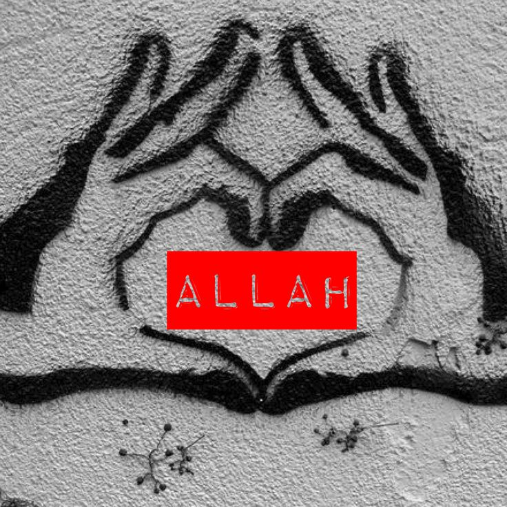 #islaimicreminder #islamicquotes #muslimpeople #muslimreminder #muslimquotes #muslims #islam #fidgetspinner #fidgetspinners #muslimah #hijabstyle #hijabi #islam #deen #Allah #malaysia #indonesia #doha #dubai #qatar #hadīthoftheday #hadith #dua #instamuslim #instaislam