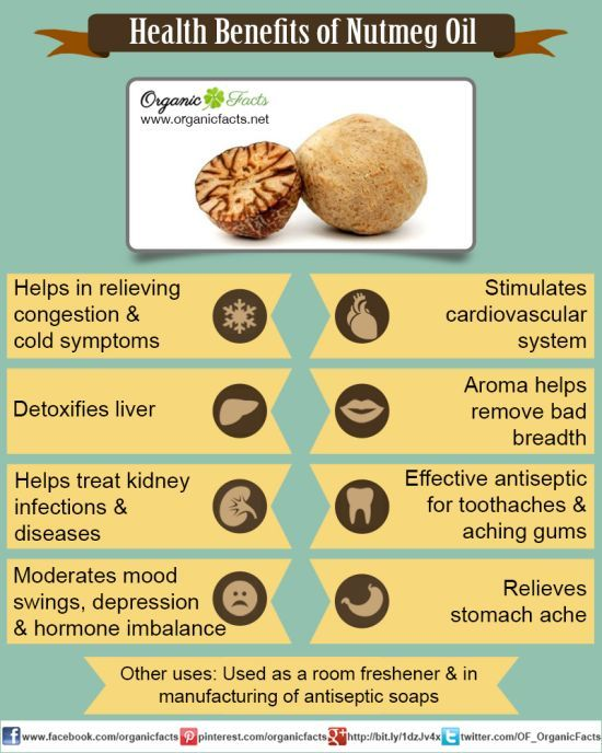 The health benefits of nutmeg oil include its ability to treat stress, pain, menstrual cramps, heart disorders, indigestion, blood pressure, cough and bad breadth. The health benefits of nutmeg oil can be attributed to its medicinal properties such as sedative, stimulant, relaxing, anti inflammatory, antiseptic, bactericide, etc.