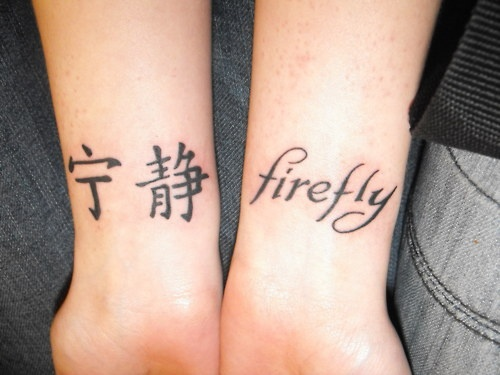 serenity in chinese and firefly wrist tattoos #tattoo #tattoos #firefly #serenity #browncoats