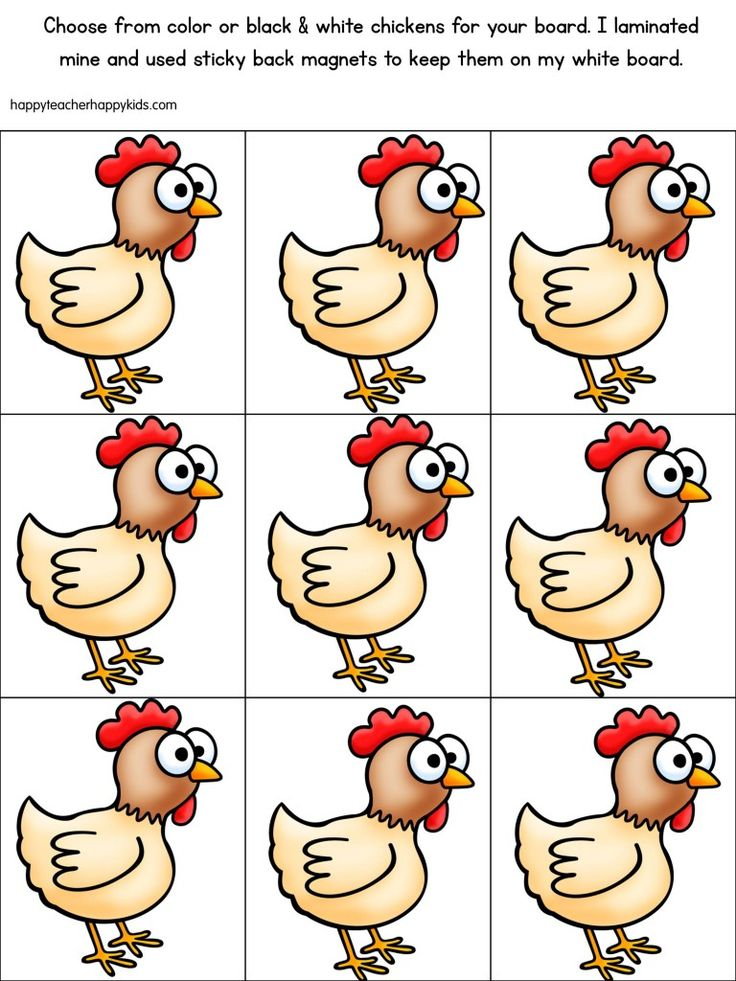 FREE Interrupting Chicken activities to go with the book Interrupting Chicken. Use them to start a conversation about the importance of not interrupting. Love it!