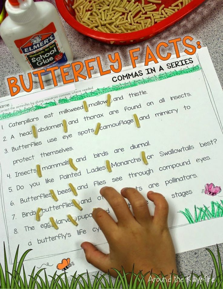 Free printable~Commas in a series with butterfly facts!