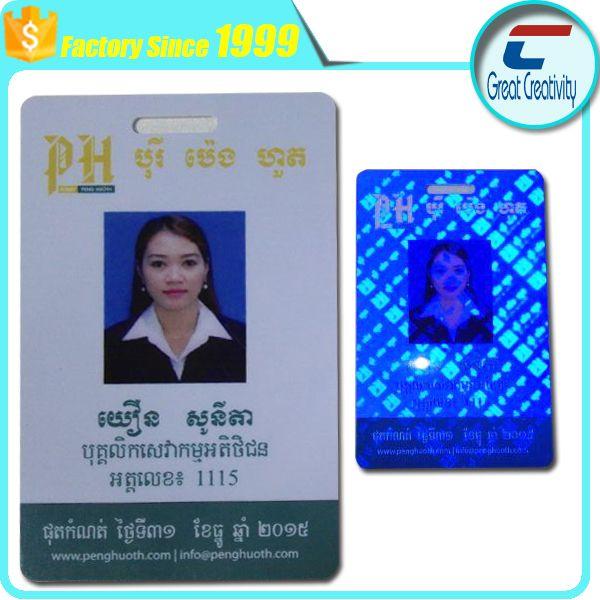 Thickness 1mm CR80*30mil Spot UV LOGO Hologram printing plastic Employee ID card