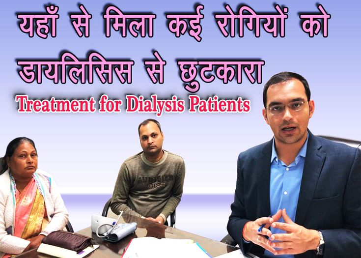If any people are looking Kidney Failure Treatment In India then Karma Ayurveda is surely one stop to your destination for kidney treatment solution in india or  Chronic Kidney Disease Treatment In India