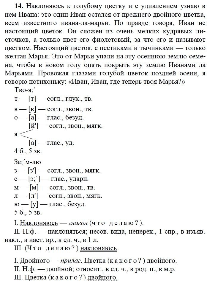 Контрольная по истории 7 класс параграф 12-23 с ответами
