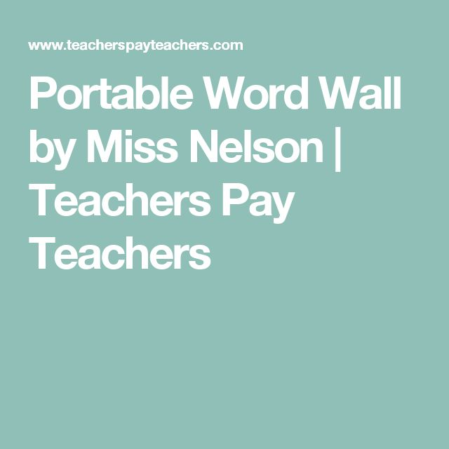 Portable Word Wall by Miss Nelson | Teachers Pay Teachers