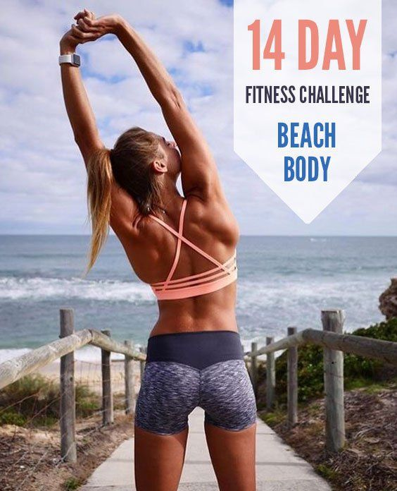 It can be difficult to start a new fitness routine and stick to it. Rather than committing to an entire month of a new workout regimen, and getting discouraged if you can't keep with it every day, start small and try and dedicate the next twoweeks to...