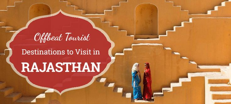 Rajasthan is one of the beautiful states of India. When you talk about the city of Rajasthan, you tend to think about Ajmer, Jaipur, Udaipur, Jodhpur, and Jaisalmer to name a few. But if you are ready to look beyond these touristy places, you will find that there are many offbeat destinations in Rajasthan that can give you a taste of everything that the city is famous for.