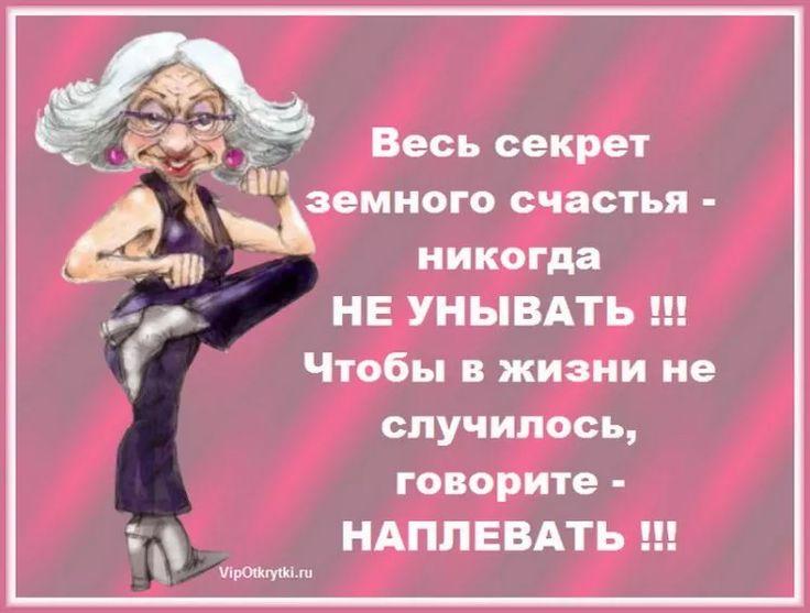 бабушка стоит