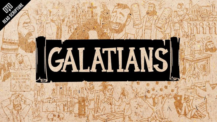 an overview of the book of galatians Galatians bible study outline—contents by chapter and verse apostle paul good  news from god the righteous shall live by faith new creation.