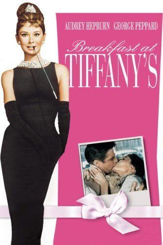 Breakfast at Tiffany's ~ Audrey Hepburn, George Peppard.