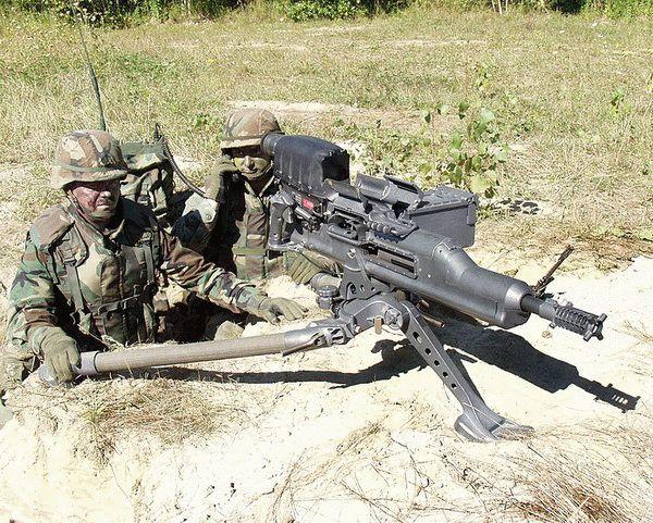 XM307 AC SW Advanced Heavy Machine Gun