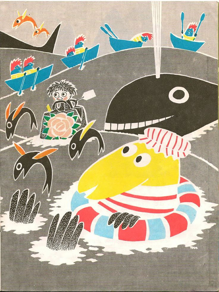'Who Will Comfort Toffle?' by Tove Jansson (translated by Kingsley Hart), published by Schildts, 1960 Kuka lohduttaisi Nyytiä
