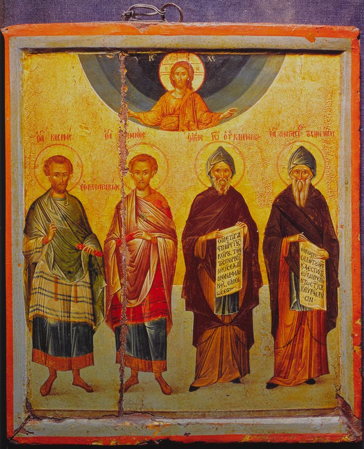 Cosmas, Damian, John Climacus, and Anastasius
