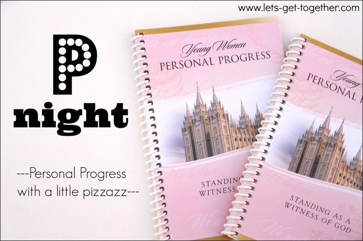 P Night from Let's Get Together-one of 5 great last-minute youth activities for those nights when your plans fall through. Includes a list of all of the Personal Progress experiences you can complete in one night! www.lets-get-together.com #lds #personalprogress