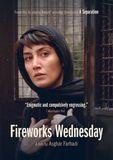 Fireworks Wednesday [DVD] [2006]