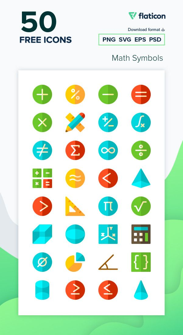 Vector Math Symbols Math Clipart Gray Vector Png Transparent Clipart Image And Psd File For Free Download Math Clipart Symbols Math