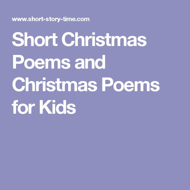 1000 Ideas About Short Birthday Poems On Pinterest: 1000+ Ideas About Short Poems For Kids On Pinterest