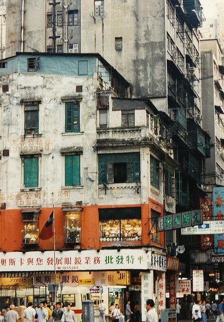 Hong Kong Garden | wreminiscence: Hong Kong, Kowloon / 香港, 九龍 by...