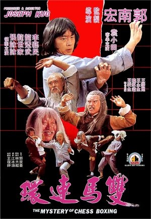Shaw brothers erotic