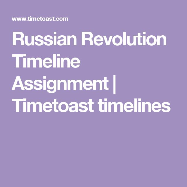 Russian Revolution Timeline Assignment | Timetoast timelines