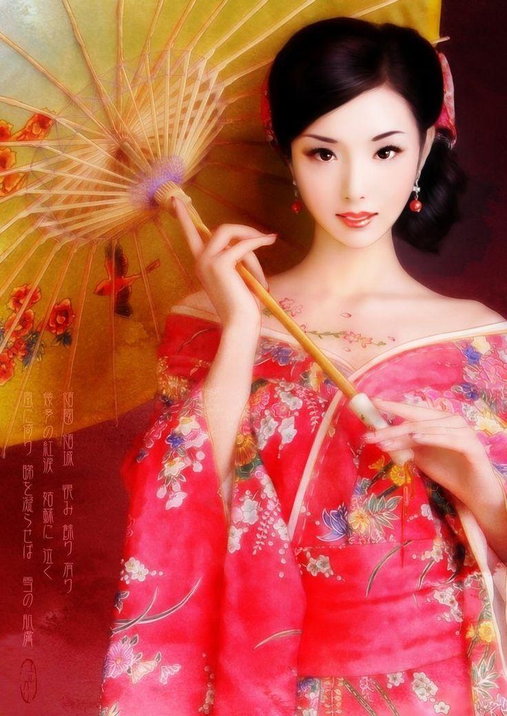 Японская одежда для девушек.