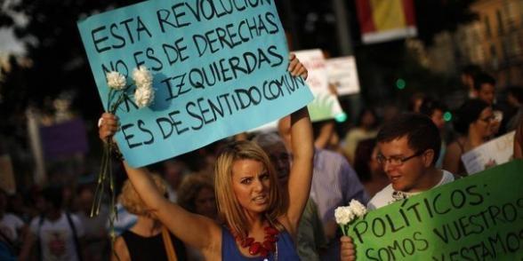 Spain on strike ont the 15th of November 2012