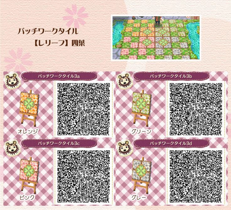 New Leaf QR Paths Only Pockytown ✿╹◡╹ノ☆。₀゚ Source ☆゚ Adorable Animal Crossing New Leaf Patterns