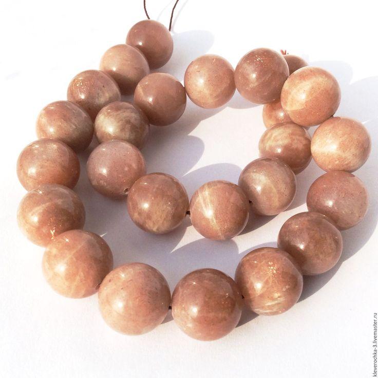Купить Солнечный камень 16 мм шар гладкий бусины камни для украшений