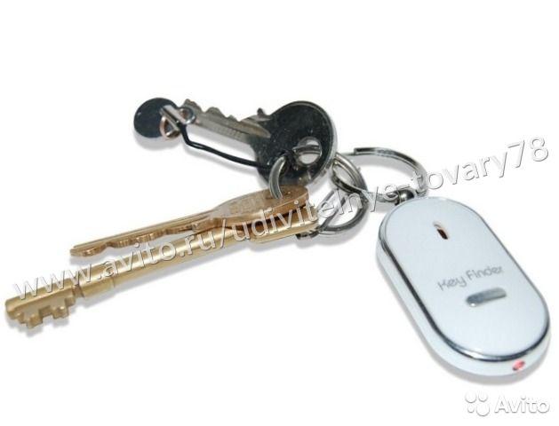 """Брелок для поиска ключей """"Key Finder"""" купить в Санкт-Петербурге на Avito — Объявления на сайте Avito"""