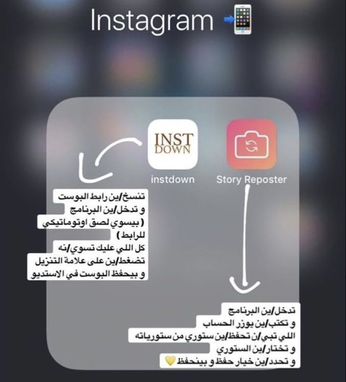 Pin By Alaahafez On تطبيقات Apps Useful Life Hacks Life Hacks Instagram