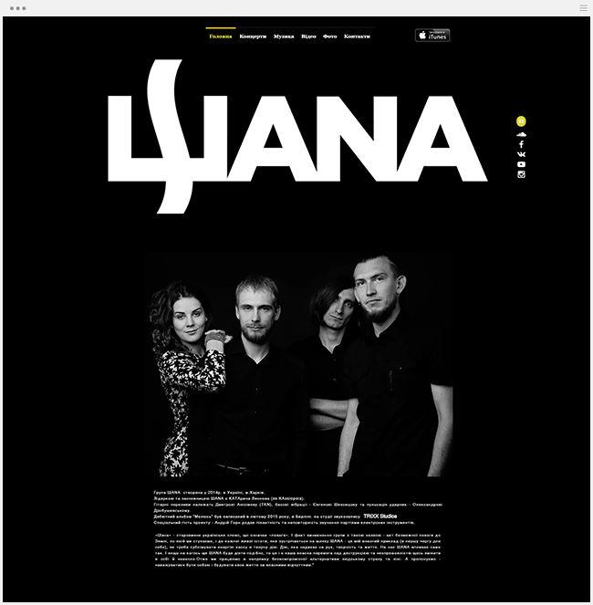 Shana | Music Group
