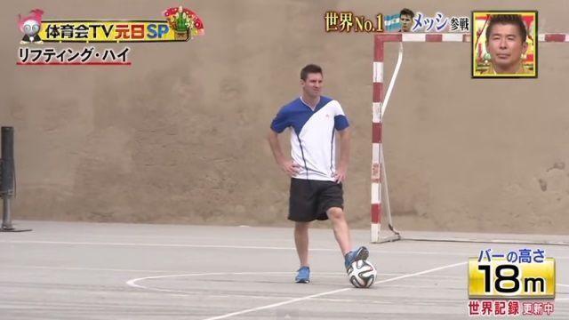 Wspaniała sztuczka piłkarska Argentyńczyka • Lionel Messi wykonał niesamowity triki piłkarski • Pokaz umiejętności Messiego • Zobacz >>