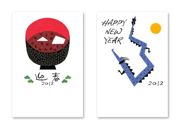 OTAYORI 年賀状2012(CL:エーキューブ)
