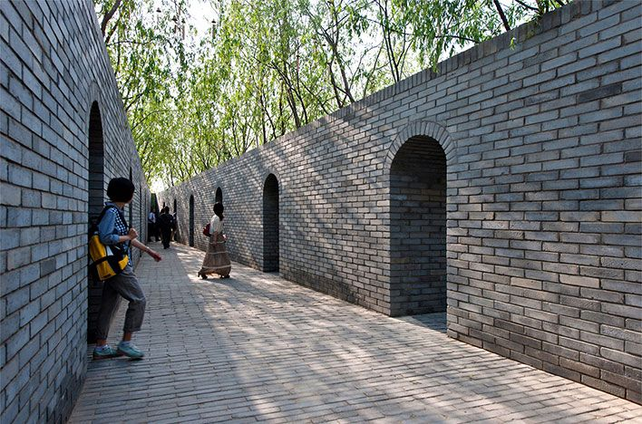MARTHA SCHWARTZ PARTNERS. City and Nature, Xi'an, China