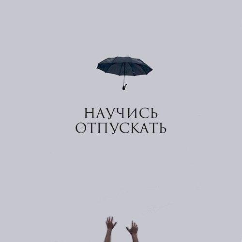 """Кто согласен ставьте """"Нравится"""", а потом """"Поделиться"""". www.dreampared.ru - сайт, посвященный Вашей мечте! #мечта #мечтать #мечтаю"""