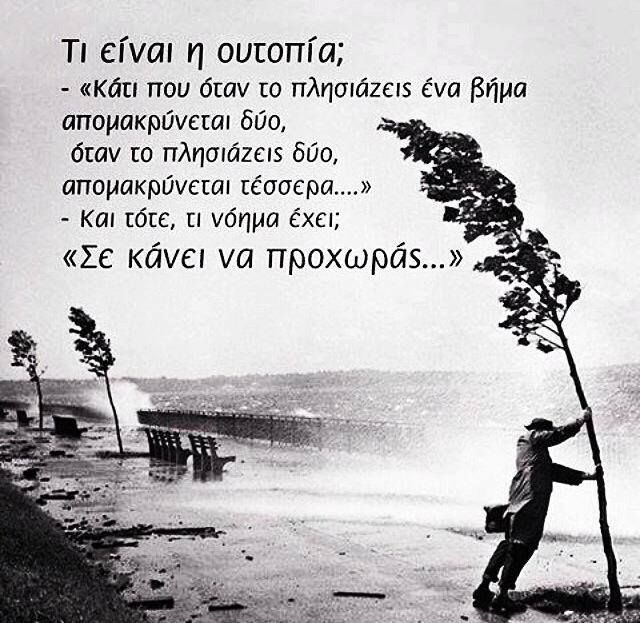 Greek quotes, (move on..)