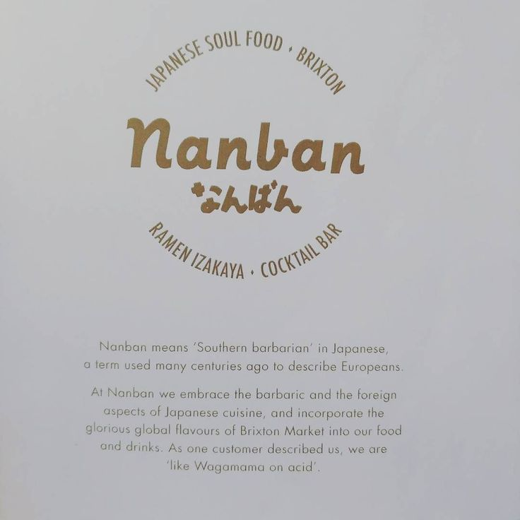 "Curious about what a ""nanban"" is? Naban restaurant's menu explains it.  Overall Naban restaurant is a nice place to go the food is good and the staff is nice.  Tip! If you order between 5pm and 6pm you get a 25% off.  #food #foodie #foodies #fooddiary #foodventures #foodporn #foodpic #foodlover #foodlovers #foodpassion #foodism #ilovefood #eat #instafood #instagood #yummy #nanban #nanbanrestaurant #japanesesoulfood #japaneserestaurant #london #crdlondon"