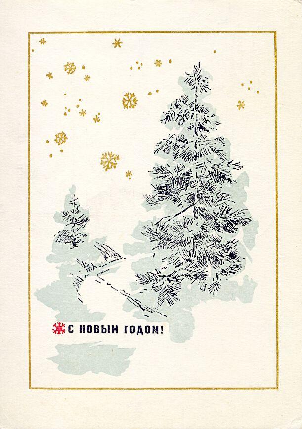 Художник Н. Е. Круглов, 1968 год, СССР.