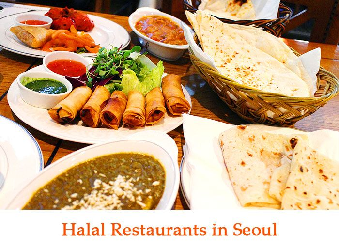 "There are many restaurants, cafes and retail shops around Seoul that serve or sell halal food. You'll find a large concentration of halal establishments in Itaewon, Seoul's best-known multicultural neighborhood. However, distinction should be made between a ""halal establishment"" and a ""halal-certified establishment."""
